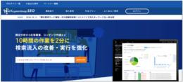 """競合調査ツール""""Keywordmap"""""""